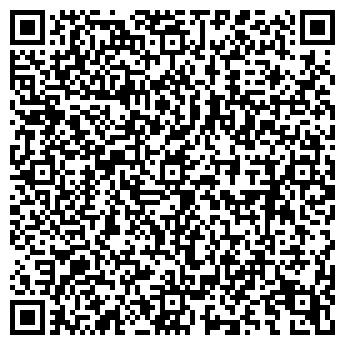 QR-код с контактной информацией организации Общество с ограниченной ответственностью ООО ПТК Донпромсвет