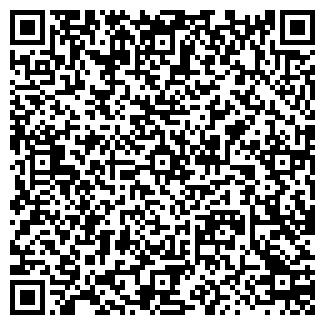 QR-код с контактной информацией организации Sarutino