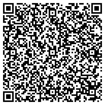 """QR-код с контактной информацией организации ООО """"ЮЛЯНА"""""""