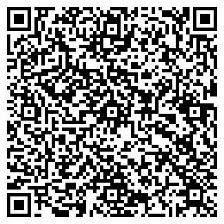QR-код с контактной информацией организации Общество с ограниченной ответственностью Поли эко