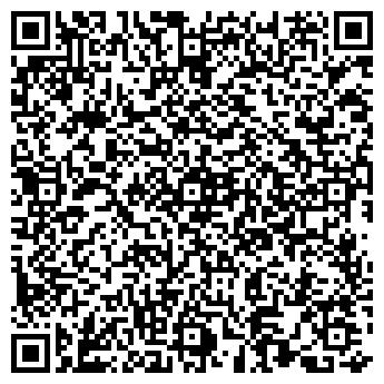 QR-код с контактной информацией организации Био-офис, ООО
