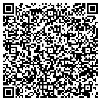 QR-код с контактной информацией организации ПСС, ООО