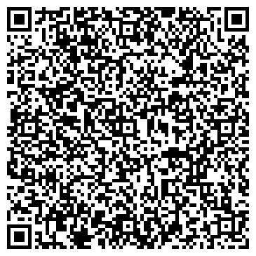 QR-код с контактной информацией организации Общество с ограниченной ответственностью ООО «ЯМК-ЭЛЕКТРО»