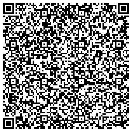 QR-код с контактной информацией организации Общество с ограниченной ответственностью VIDICOM — видеодомофоны, аудиодомофоны видеокамеры, цифровые видеорегистраторы DVR