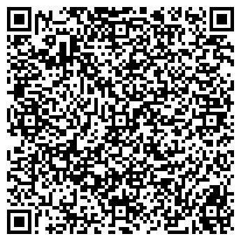QR-код с контактной информацией организации Страж, ЧП