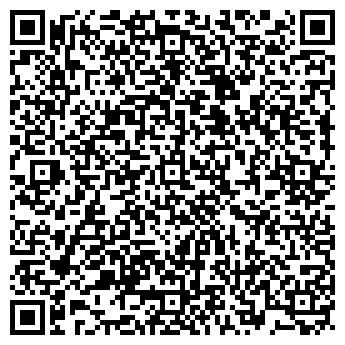 QR-код с контактной информацией организации Коком, Компания (Kocom)