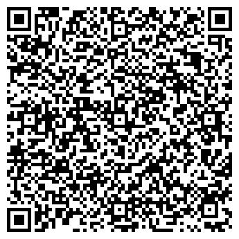 QR-код с контактной информацией организации Авидис, ООО