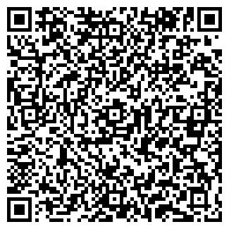 QR-код с контактной информацией организации Секур, ООО