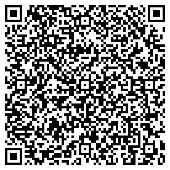 QR-код с контактной информацией организации Билокон, ООО (Bilokon)