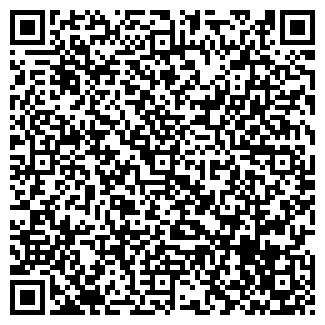 QR-код с контактной информацией организации СТИЛЬСТРОЙ