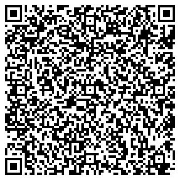 QR-код с контактной информацией организации Вулкан-N (Vulkan-N), ООО