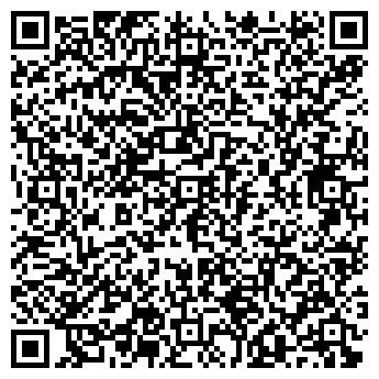 QR-код с контактной информацией организации Домофон, ООО