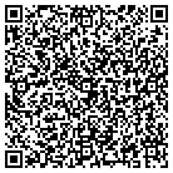 QR-код с контактной информацией организации Ковальчук, ЧП (Diptown)
