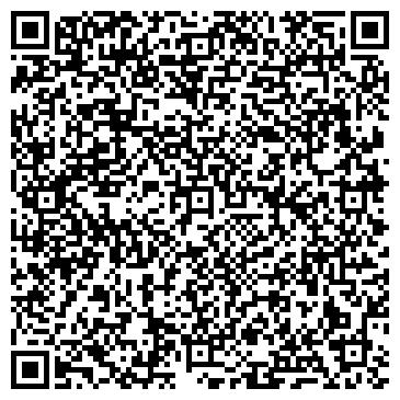 QR-код с контактной информацией организации Рабочий стиль, ООО