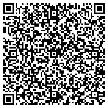 QR-код с контактной информацией организации Легион-С, ООО