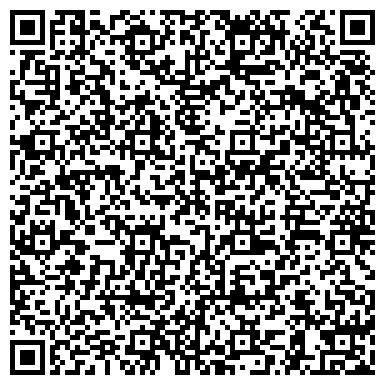 QR-код с контактной информацией организации Флайтер - Рефлайт, ООО Светоотражатели для пешеходов