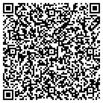 QR-код с контактной информацией организации Спутник-Крым, ООО