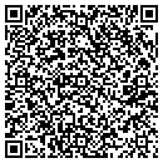 QR-код с контактной информацией организации АвтоРамки, ЧП