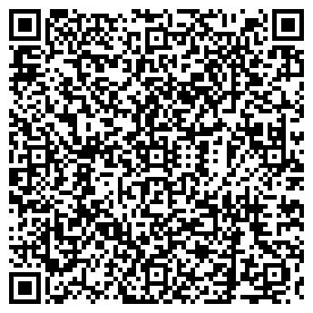 QR-код с контактной информацией организации СТРОЙДЕТАЛЬ-1, ООО