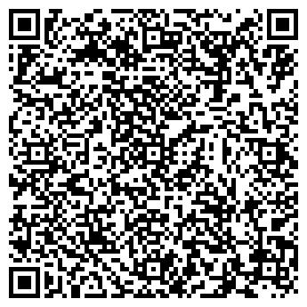 QR-код с контактной информацией организации ДСП Пожтехника, ООО