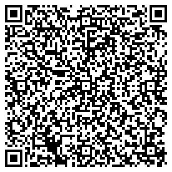 QR-код с контактной информацией организации ТРАСТ ИК, ООО