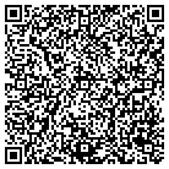 QR-код с контактной информацией организации Цегла-Рич, ЧП
