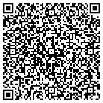 QR-код с контактной информацией организации Дискавер, ООО