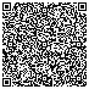 QR-код с контактной информацией организации Стар-Компания, ООО