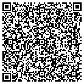 QR-код с контактной информацией организации УРАЛСТРОМ, ООО