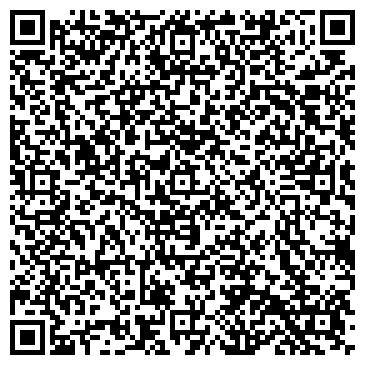 QR-код с контактной информацией организации Дорекс - дорожные системы, ООО