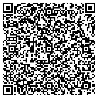 QR-код с контактной информацией организации Рефлекс Свет, ЧП