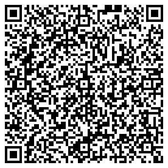 QR-код с контактной информацией организации Топ Сервис, ООО