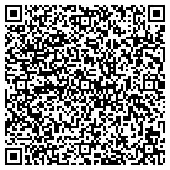 QR-код с контактной информацией организации Укртранимпекс , ЗАО