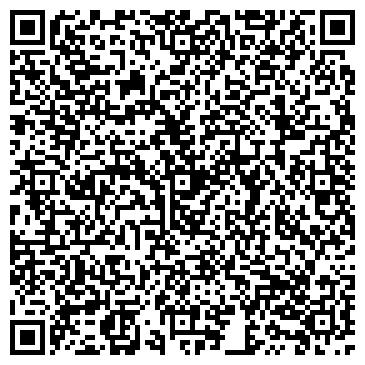 QR-код с контактной информацией организации Леонченко, ЧП