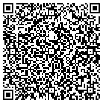 QR-код с контактной информацией организации Охранные системи, ЧП