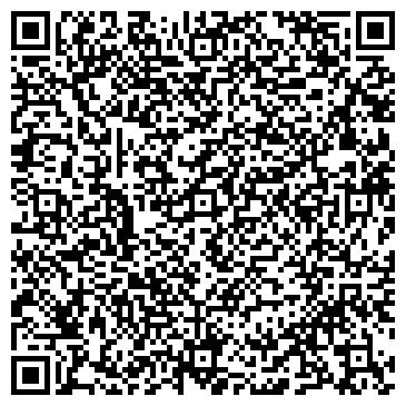 QR-код с контактной информацией организации X-Vid(Икс-Вид), ЧП