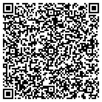 QR-код с контактной информацией организации Николь Вива, ЧП