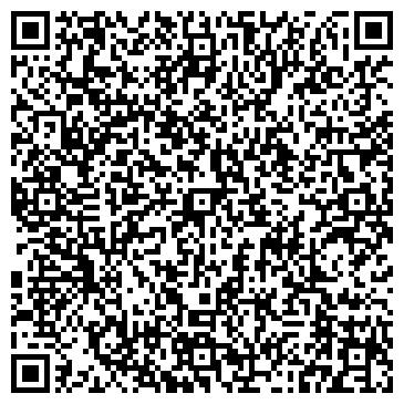 QR-код с контактной информацией организации Барекс, ООО