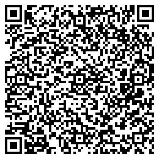 QR-код с контактной информацией организации Завьялова, ЧП