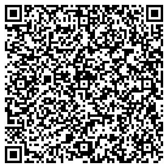 QR-код с контактной информацией организации РЕГИН ЮЭЙ, ООО