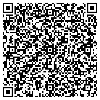 QR-код с контактной информацией организации Цибульская, СПД