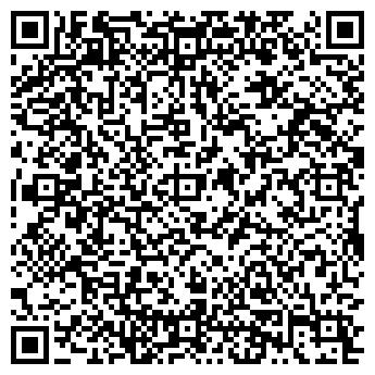 QR-код с контактной информацией организации Болид Украина, ООО
