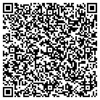 QR-код с контактной информацией организации 1С-Битрикс, ООО