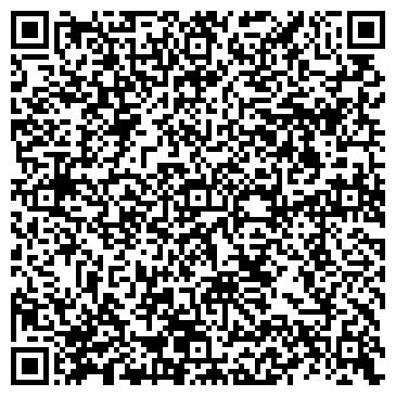 QR-код с контактной информацией организации РОСТОК-ТРЭЙД, ООО