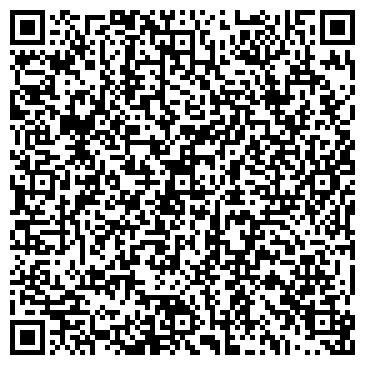 QR-код с контактной информацией организации Строй транс компания, ООО