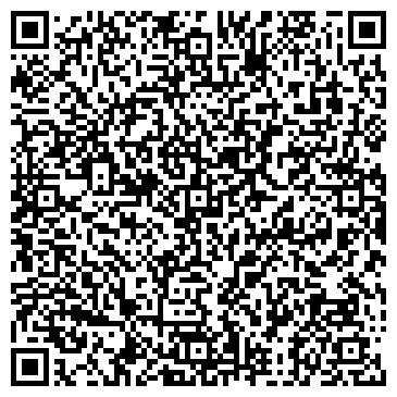 QR-код с контактной информацией организации Вибро-Щит (группа компаний Веда), ЗАО
