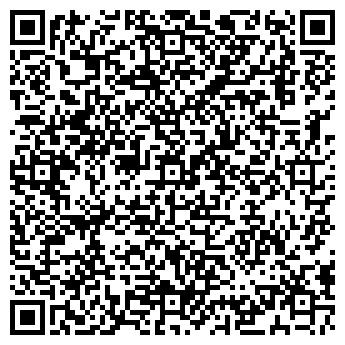 QR-код с контактной информацией организации Интерцветмет, ООО