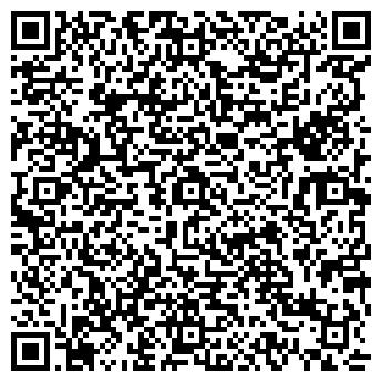 QR-код с контактной информацией организации Мальт, ЧП