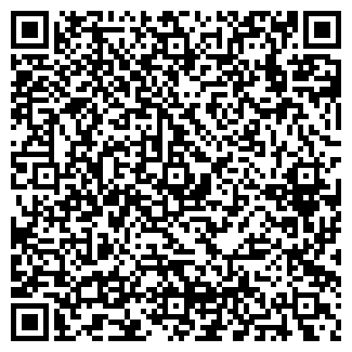 QR-код с контактной информацией организации Отдел дознания