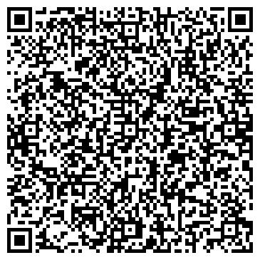 QR-код с контактной информацией организации ТК Протект, ООО